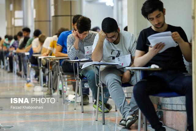 آمار نهایی ثبت نام در رشته های بدون آزمون سال 97 اعلام شد