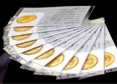 کاهش 44هزار تومانی قیمت سکه طرح جدید، قیمت: 4میلیون ویکهزار تومان