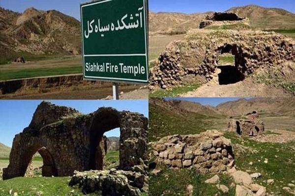 اختصاص اعتبار برای شناسایی آثار تاریخی شهرستان ایوان