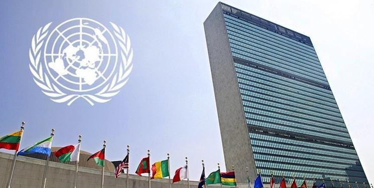 واکنش سازمان ملل به محدودیت های تردد دیپلمات های ایرانی در نیویورک