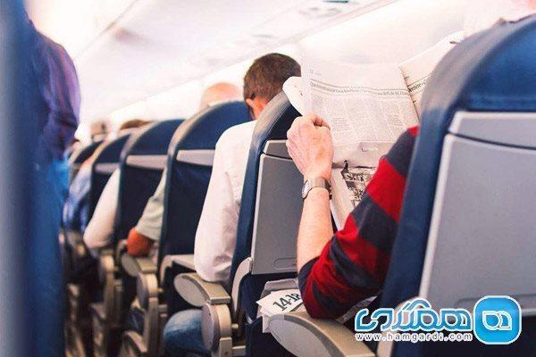 نکات بهداشتی هنگام سفر با هواپیما ، چه کنیم بیمار نشویم؟