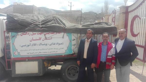 ارسال اقلام اهدایی مجتمع گردشگری شهرستان فیروزکوه به مناطق سیل زده گلستان
