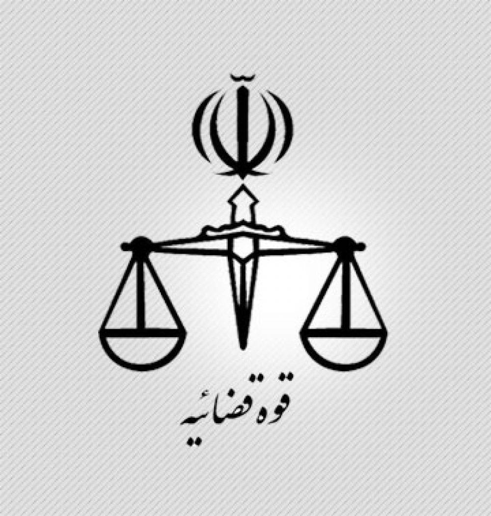 برگزاری دومین دوره آشنایی با حقوق معلولان در روند سیستم دادرسی