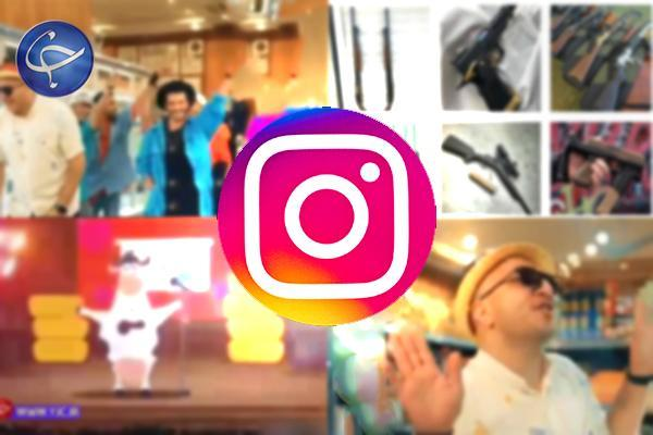تبلیغات مبتذل برندهای معروف با تابعیت از قوانین جمهوری اسلامی!، چه کسانی متولی تبلیغات در فضای مجازی هستند؟