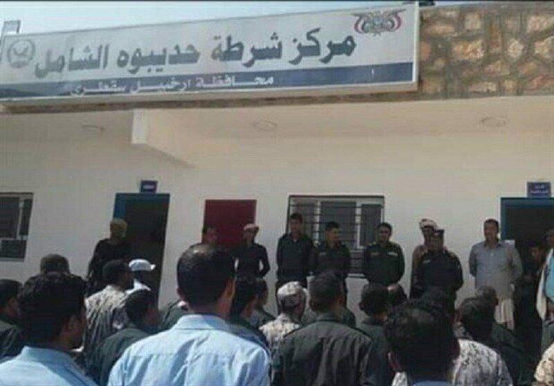 اختلاف ابوظبی و ریاض در یمن بالا گرفت