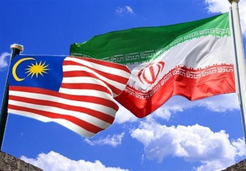 مالزی خواهان انعقاد موافقتنامه تجارت آزاد با ایران شد