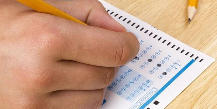 اعلام زمان مجدد برای ثبت نام در آزمون کارشناسان رسمی دادگستری