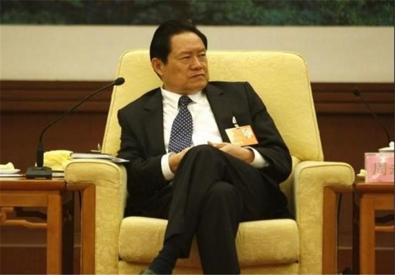 مقام سابق امنیتی چین به اتهام فساد اقتصادی محاکمه می گردد