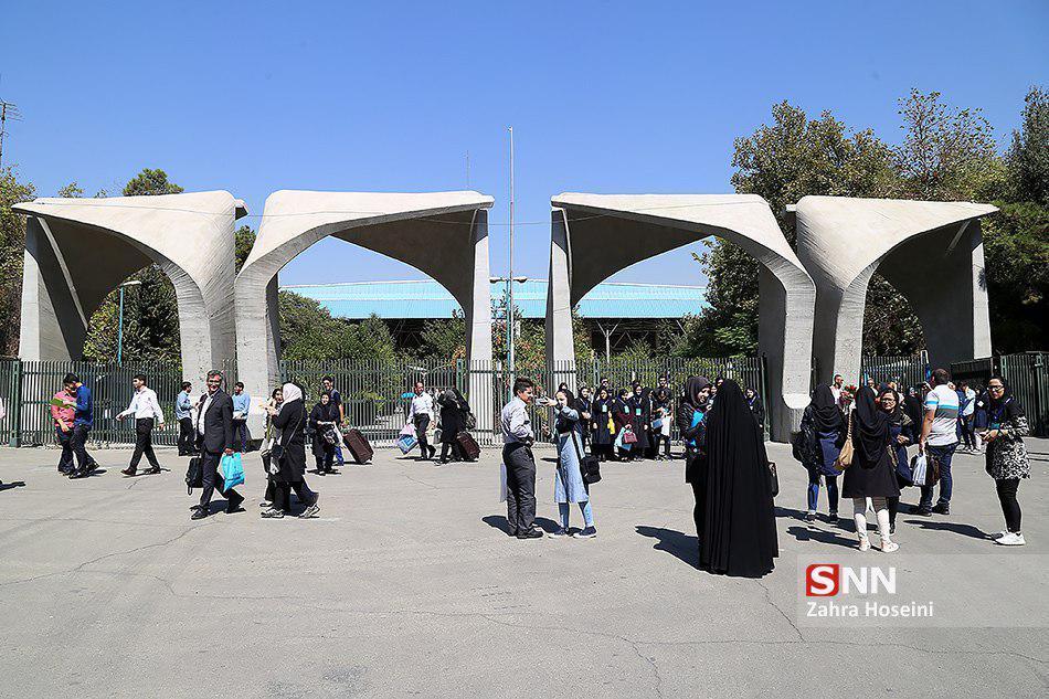 اولین گردهمایی دانش آموختگان ادوار دانشگاه تهران 6 آذر برگزار می شود
