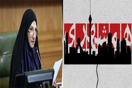 واگذاری روزنامه همشهری به دولت در حیطه اختیار مجلس نیست