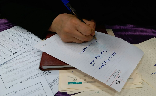 نخستین کارگاه خوشنویسی آسان در بافق برگزار گردید