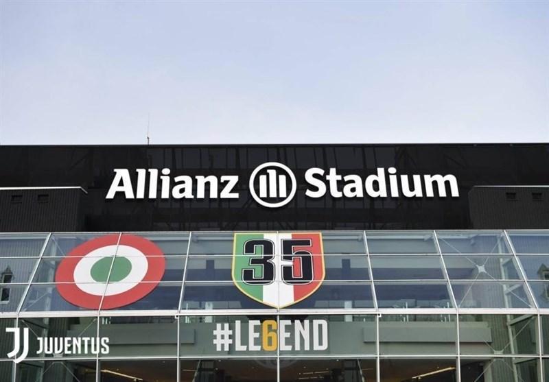 خانه بانوی پیر، پردرآمدترین استادیوم ایتالیا لقب گرفت