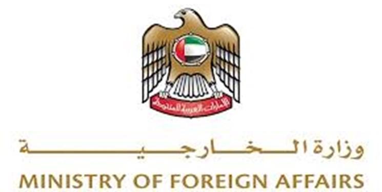 امارات هم از توافق صلح آمریکا و طالبان استقبال کرد
