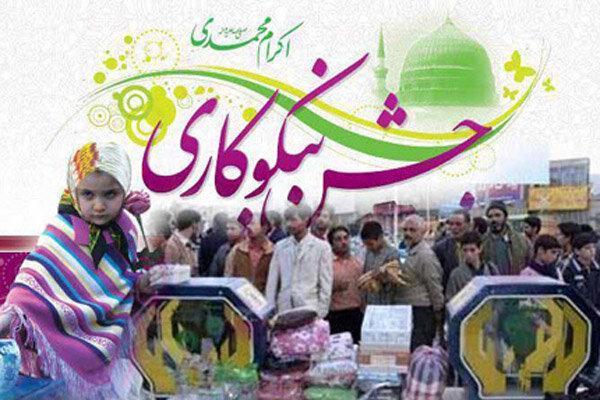 اعلام آمار اولیه یاری های مردم استان تهران به جشن نیکوکاری