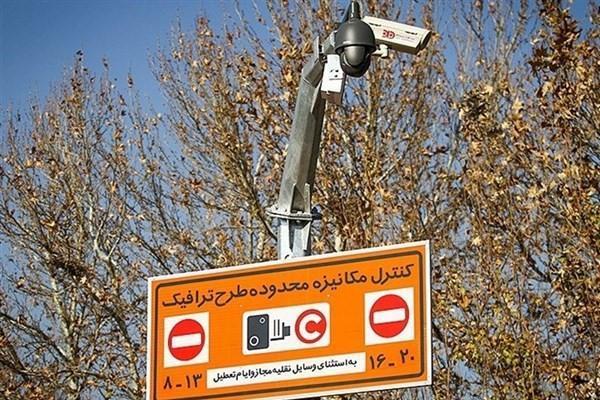طرح ترافیک در تهران تا 22 فروردین اجرا نمی گردد