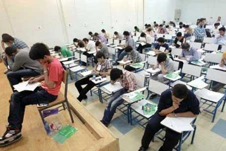 برگزاری امتحانات نهایی بعد از تعطیلات عید فطر