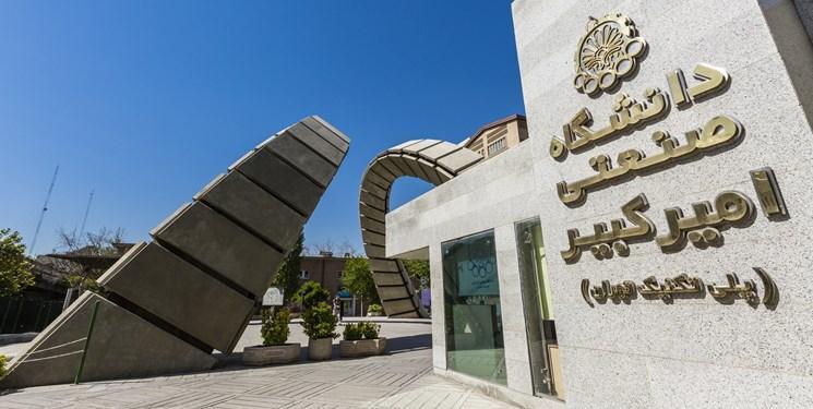 دومین دوره جایزه ملی لجستیک و زنجیره تامین در دانشگاه امیرکبیر برگزارمی گردد