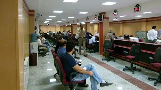 سپرده های بانکی دستگاه های اجرایی مجاز به دریافت سود نیستند