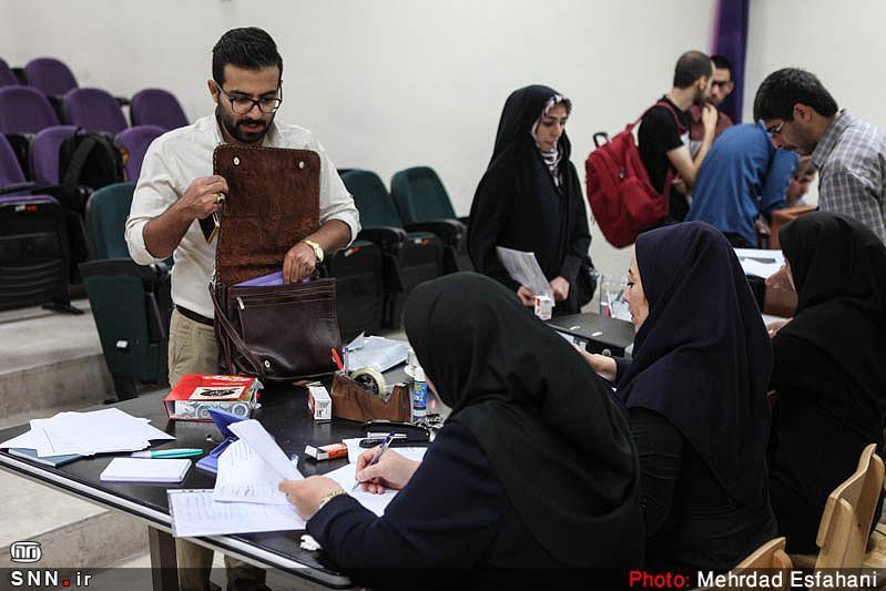 دانشگاه فسا در مقطع کارشناسی ارشد دانشجو می پذیرد