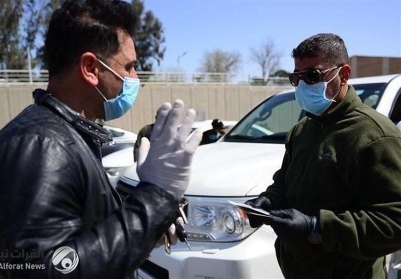 عراق، وضع مقررات منع آمد و شد فراگیر در روزهای عید مبارک فطر