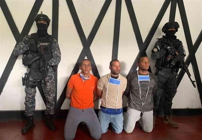 دستگیری 3 مزدور دیگر در ونزوئلا