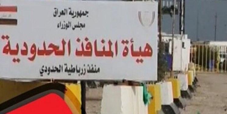 گذرگاه مرزی مهران-زرباطیه از امروز رسما بازگشایی شد