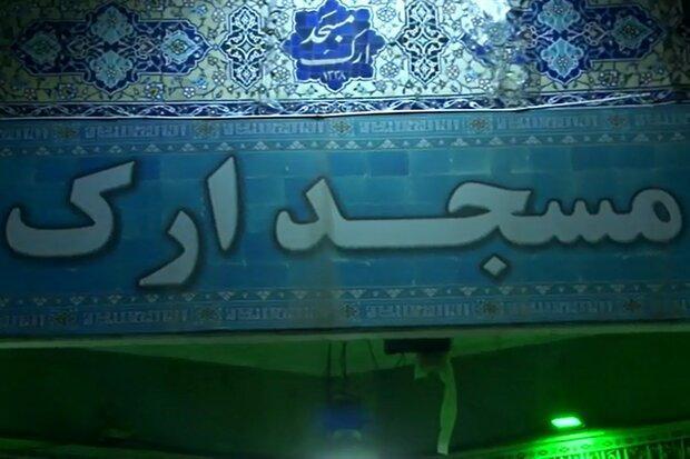 عملیات بازسازی و بازسازی مسجد تاریخی ارک به انتها رسید