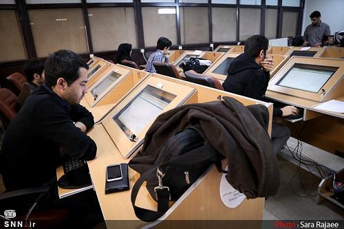 دانشگاه آزاد خارگ در مقاطع کاردانی و کارشناسی پیوسته و ناپیوسته دانشجو می پذیرد