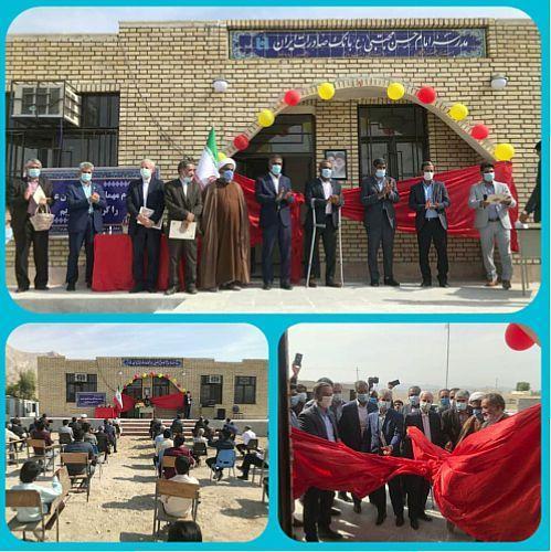 مدرسه سه کلاسه روستای دشت مارم هرمزگان با همت خیرین بانک صادرات ایران به بهره برداری رسید