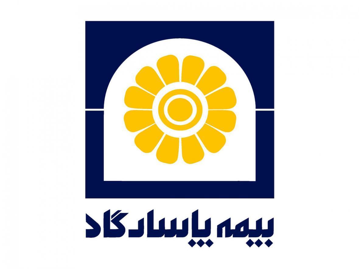 اعلام ساعت فعالیت ارزیابی خسارت سیار بیمه پاسارگاد