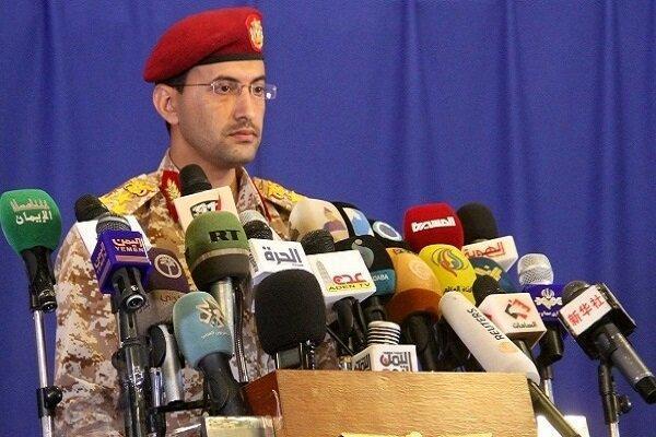 حمله موشکی نیروهای یمنی به پایگاه تداوین در مارب