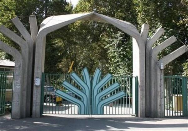 پردیس کشاورزی دانشگاه تهران و دانشگاه ارلانگن آلمان تفاهم نامه همکاری امضا کردند