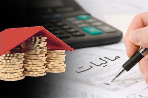 افشای اطلاعات بانکی بدهکاران مالیاتی