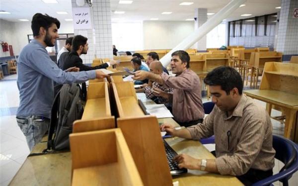 دانشجویان صاحب کیف پول الکترونیکی می شوند