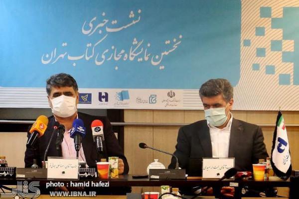 آمادگی 1200 دفتر پست در جریان برگزاری نمایشگاه مجازی کتاب تهران، ثبت هر تراکنش بانکی در 5 ثانیه
