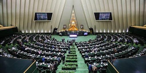 حضور 9 وزیر در کمیسیون های تخصصی مجلس؛ هفته آینده