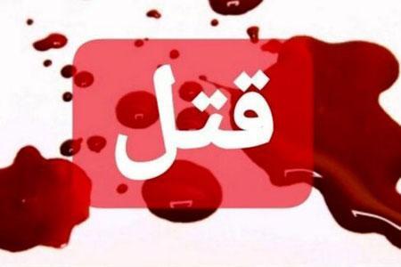 5 کشته و زخمی در درگیری قصاب های افغان