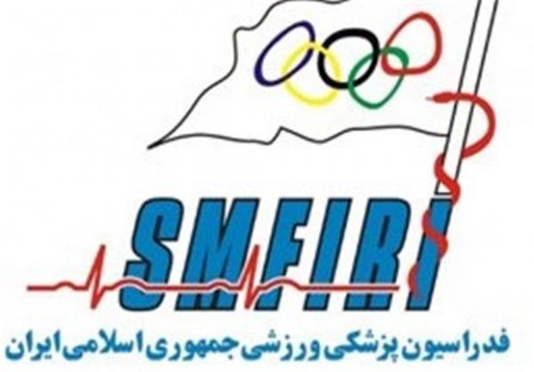 سرپرستان سه کمیته فدراسیون پزشکی ورزشی معین شدند