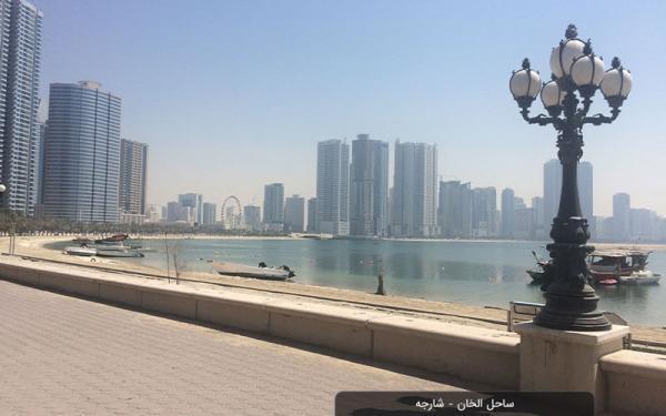 آشنایی با سواحل زیبای شارجه در عربستان