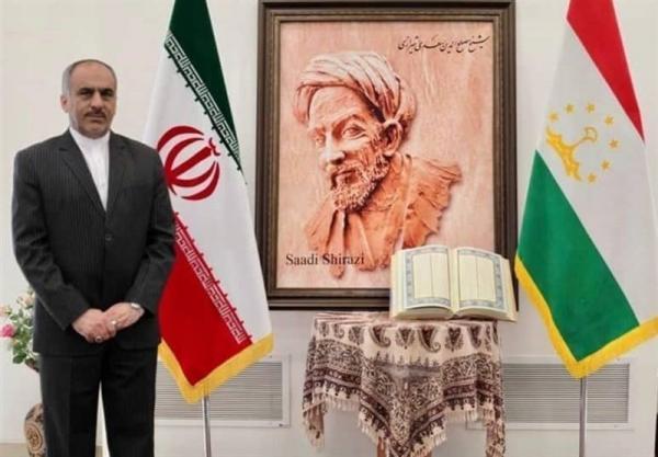 سفیر ایران در تاجیکستان: تجلیل سعدی تجلیل اخلاق، حکمت و معرفت است