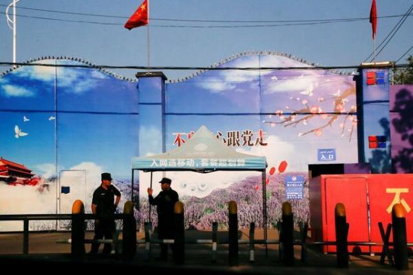 چین از کشورهای سازمان ملل خواست در نشست سین کیانگ شرکت نکنند